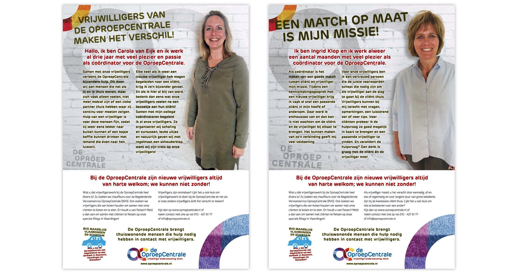 affiches Cadmatch